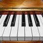 リアル・ピアノ